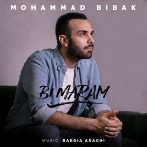 آهنگ بی مرام از محمد بیباک