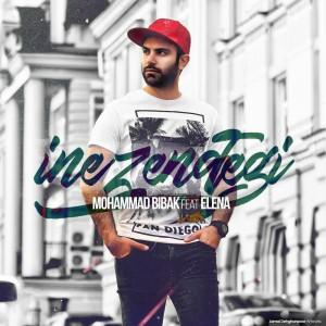آهنگ اینه زندگی از محمد بیباک