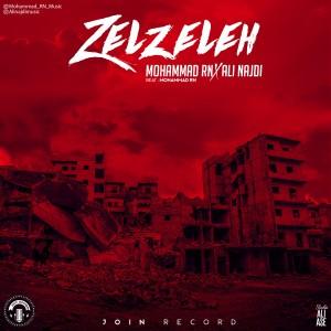 آهنگ زلزله از محمد آر اِن و علی نجدی