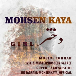 آهنگ دختر از محسن کایا