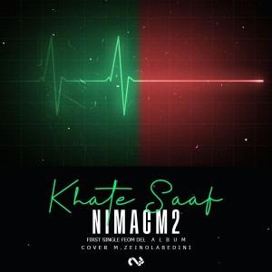آهنگ خط صاف از Nimacm2
