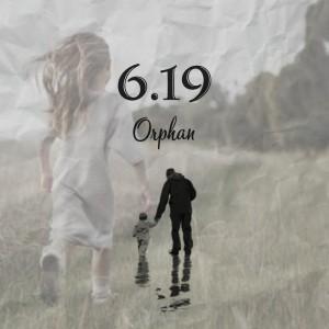 آهنگ 6/19 از اورفان