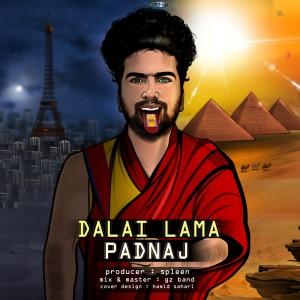 آهنگ دالایی لاما از پادناج