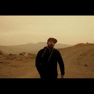 موزیک ویدیو به نام من از پایکو