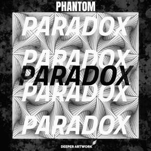 آلبوم پارادوکس از فانتوم
