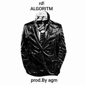 آهنگ الگوریتم از رد