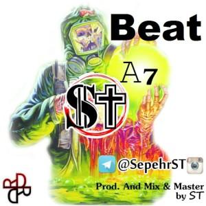 بیت (موزیک بی کلام) A7 از ST