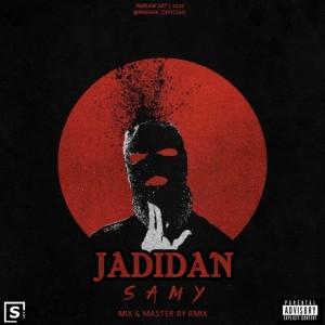 آهنگ جدیدا از سمی