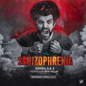 آلبوم اسکیزوفرنی از سهیل S.E.S