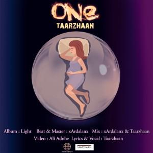 آهنگ یک از تارژان