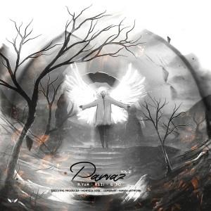 آلبوم پرواز جلد ۲ از لیبل فارسی هیپ هاپ
