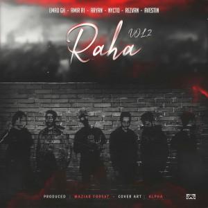 آلبوم گروهی رها Vol.2 از لیبل پدیدار رکورد
