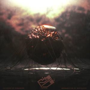 آلبوم فرازمینی از ویتن