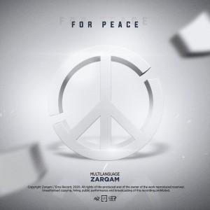 آلبوم برای صلح از ضرغام