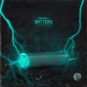 بیت باتری از aiweyoli