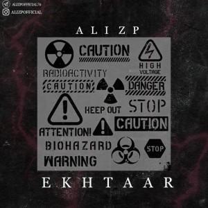 آهنگ اخطار از علی زد پی