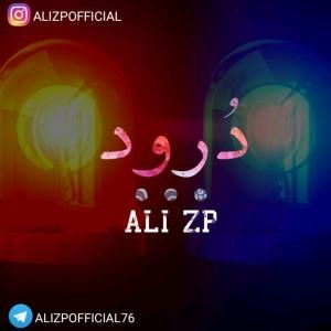 آهنگ دُرود از علی زد پی