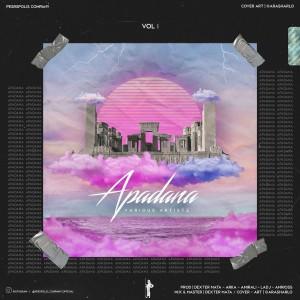 آلبوم گروهی آپادانا جلد یک