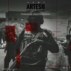 آلبوم گروهی ارتش از لیبل دیس بازی