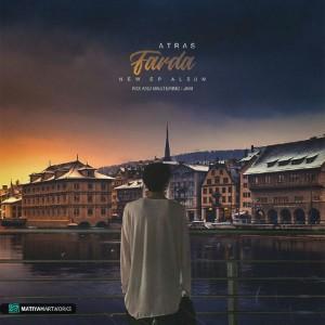 آلبوم فردا از اترس