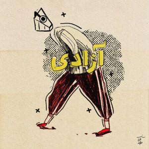 آهنگ آزادی از حامد اسلش
