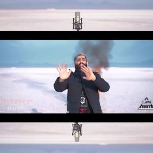 موزیک ویدیو کو نی از هنگوور