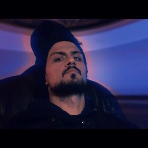 موزیک ویدیو گُمرُک از مُجال