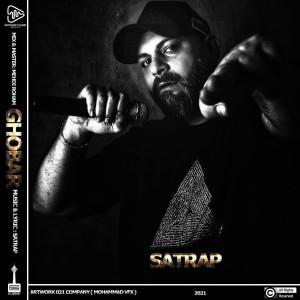 آلبوم غبار از ساتراپ