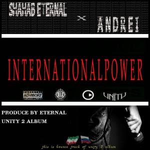 آهنگ قدرت جهانی شهاب اترنال با همکاری آندری