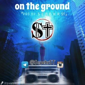 بیت (موزیک بی کلام) On The Ground از ST