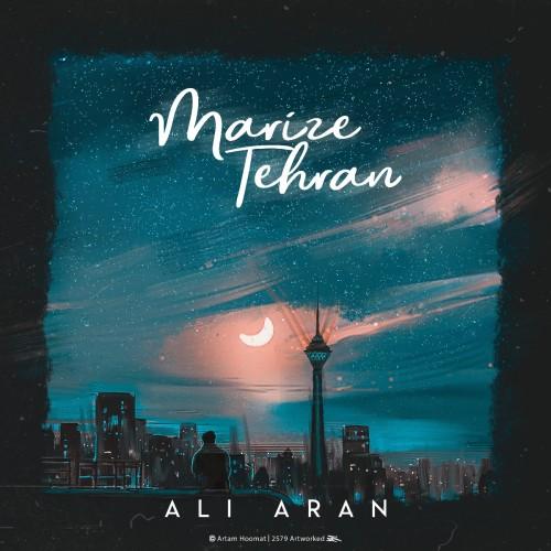 آهنگ مریض طهران از علی آران