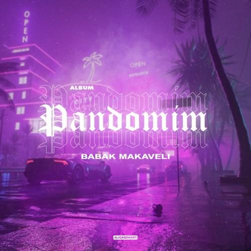 آلبوم پانتومیم از بابک ماکاولی