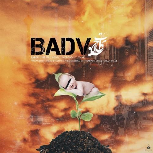 آلبوم بدو از لیبل نحایت