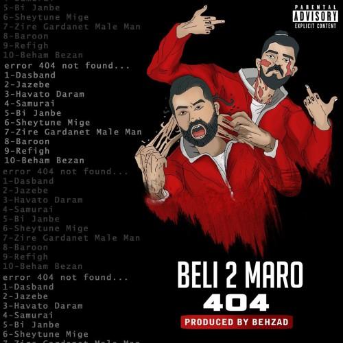 آلبوم اررور 404 از بلی2مارو