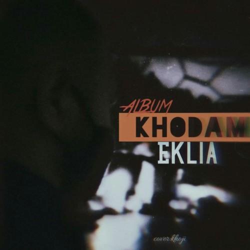 آلبوم خودم از اکلیا