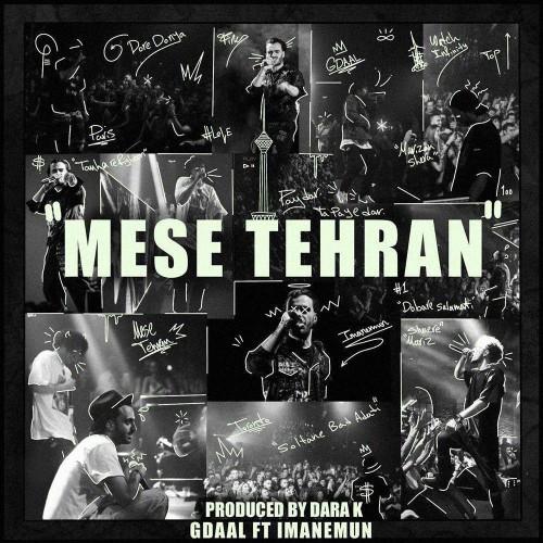 آهنگ مثه تهران از جیدال و ایمانمون