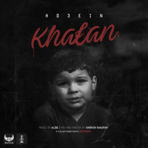 آهنگ خفن از حصین