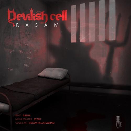 آهنگ سلول شیطانی از رسام